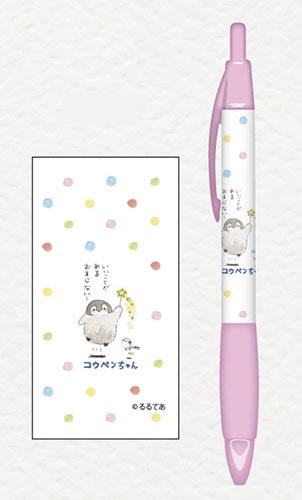 コウペンちゃん ボールペン (2)ピンク