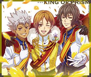 【特典】CD 劇場版 KING OF PRISM -PRIDE the HERO- Song&Soundtrack[エイベックス]《09月予約》