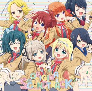 CD TVアニメ「ひなろじ〜from Luck&Logic〜」オリジナルサウンドトラック
