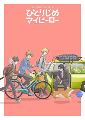 DVD ひとりじめマイヒーロー 06