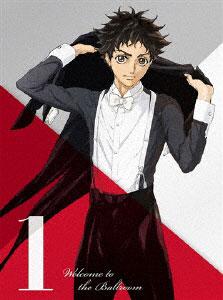 TVアニメ「ボールルームへようこそ」第1巻