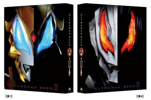 BD ウルトラマンジード Blu-ray BOX II