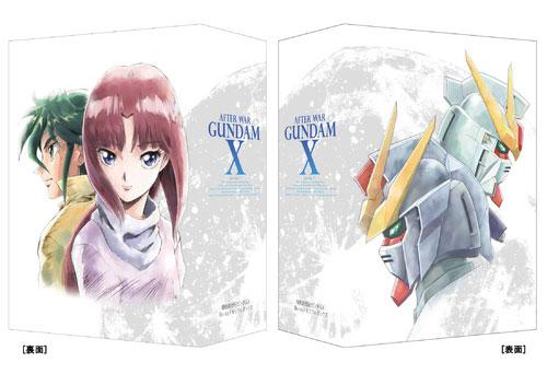BD 機動新世紀ガンダムX Blu-rayメモリアルボックス 期間限定生産[バンダイビジュアル]【送料無料】《03月予約》