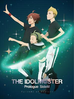 DVD THE IDOLM@STER Prologue SideM -Episode of Jupiter- 完全生産限定版[アニプレックス]《取り寄せ※暫定》
