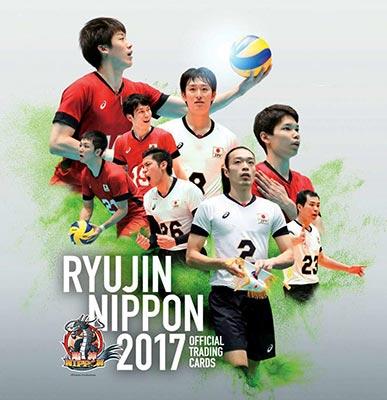 「龍神NIPPON2017」公式トレーディングカード 12パック入りBOX[ヒッツ]《09月予約》