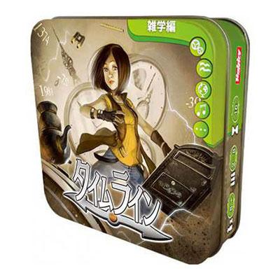 カードゲーム タイムライン:雑学編 日本語版[ホビージャパン]《在庫切れ》