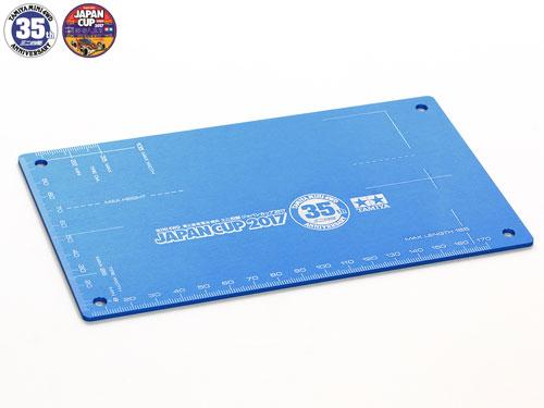 ミニ四駆限定 ミニ四駆HGアルミセッティングボード(ブルー)35周年&ジャパンカップ2017[タミヤ]《発売済・在庫品》