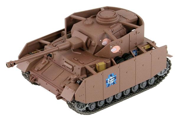 【ぺあどっと】ガールズ&パンツァーシリーズ IV号戦車D型エンディングVer. 半塗装済みプラモデル