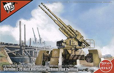フィスト・オブ・ウォー 1/72 E-75 ビエラフースラー 128mmツヴィリング プラモデル[ロケットモデルズ]《発売済・在庫品》