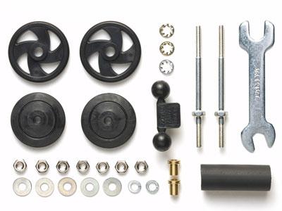 ミニ四駆特別企画 大径スタビヘッドセット(17mm)(ブラック)[タミヤ]《発売済・在庫品》