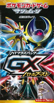 ポケモンカードゲーム サン&ムーン ハイクラスパック 「GXバトルブースト」 10パック入りBOX[ポケモン]《発売済・在庫品》