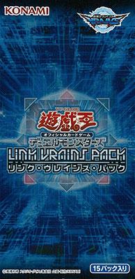 遊戯王OCGデュエルモンスターズ LINK VRAINS PACK 15パック入りBOX (仮称)