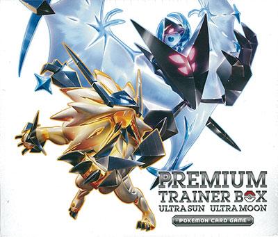 ポケモンカードゲーム サン&ムーン プレミアムトレーナーボックス ウルトラサン・ウルトラムーン