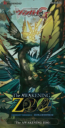 カードファイト!! ヴァンガードG エクストラブースター The AWAKENING ZOO 12パック入りBOX[ブシロード]《在庫切れ》