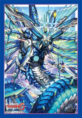 ブシロードスリーブコレクション ミニ Vol.306 カードファイト!! ヴァンガードG『絶海のゼロスドラゴン メギド』 パック