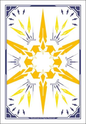 ブシロードスリーブコレクション ミニ Vol.310 カードファイト!! ヴァンガードG『ギーゼの紋章』 パック[ブシロード]《在庫切れ》