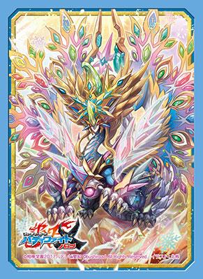 バディファイト スリーブコレクション Vol.35 フューチャーカード バディファイト『天晶竜 アルドアトラ』 パック