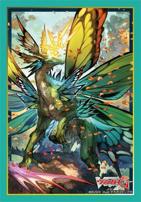 ブシロードスリーブコレクション ミニ Vol.312 カードファイト!! ヴァンガードG『死苑のゼロスドラゴン ゾーア』 パック
