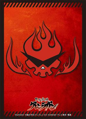 ブシロードスリーブコレクション ハイグレード Vol.1440 天元突破グレンラガン『グレン団』 パック[ブシロード]《在庫切れ》