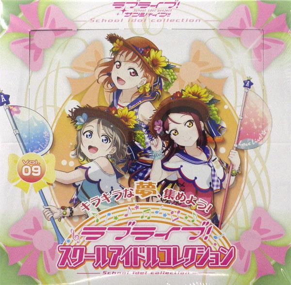 ラブライブ!スクールアイドルコレクション Vol.09 30パック入りBOX[ブシロード]《03月予約》