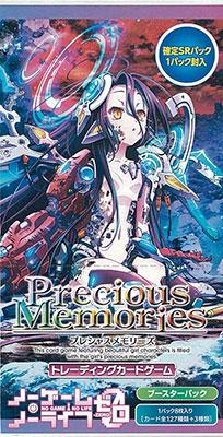 【特典】プレシャスメモリーズ『ノーゲーム・ノーライフ ゼロ』ブースターパック 20パック入りBOX[ムービック]《02月予約》