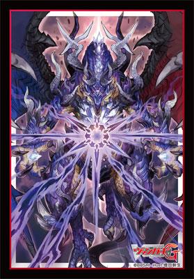 ブシロードスリーブコレクション ミニ Vol.319 カードファイト!! ヴァンガードG『終焉のゼロスドラゴン ダスト』パック[ブシロード]《在庫切れ》
