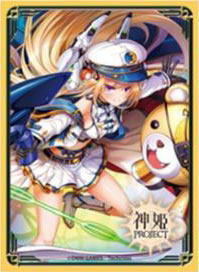 きゃらスリーブコレクション マットシリーズ 神姫PROJECT アルテミス(No.MT432) パック[ムービック]《在庫切れ》