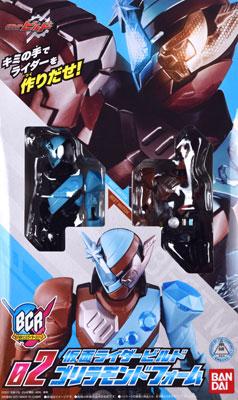 仮面ライダービルド ボトルチェンジライダーシリーズ 02仮面ライダービルド ゴリラモンドフォーム[バンダイ]《発売済・在庫品》
