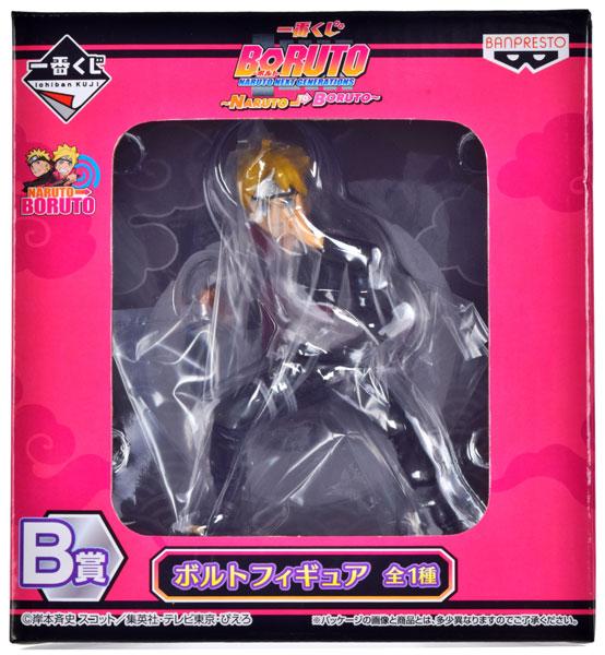 一番くじ BORUTO-ボルト- NARUTO NEXT GENERATIONS ~NARUTO TO BORUTO~ B賞 ボルトフィギュア(プライズ)