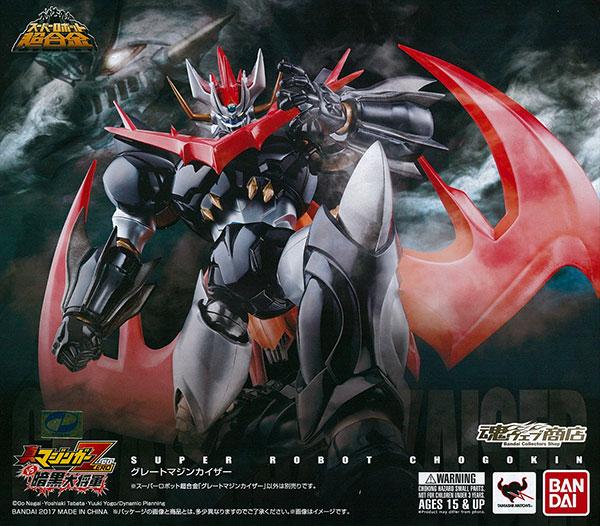 スーパーロボット超合金 グレートマジンカイザー(魂ウェブ商店限定)