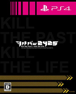 PS4 シルバー2425 限定版[日本一ソフトウェア]《03月予約》