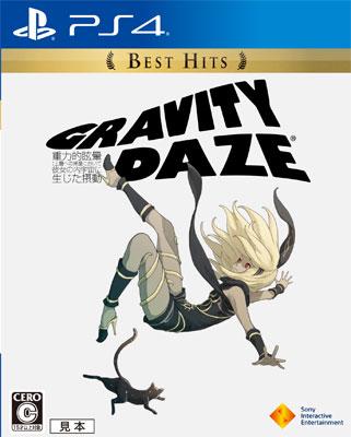 PS4 GRAVITY DAZE Best Hits[SIE]《発売済・在庫品》
