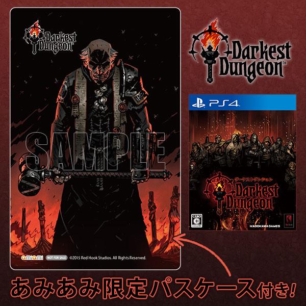 【あみあみ限定特典】PS4 Darkest Dungeon[角川ゲームス]《08月予約》