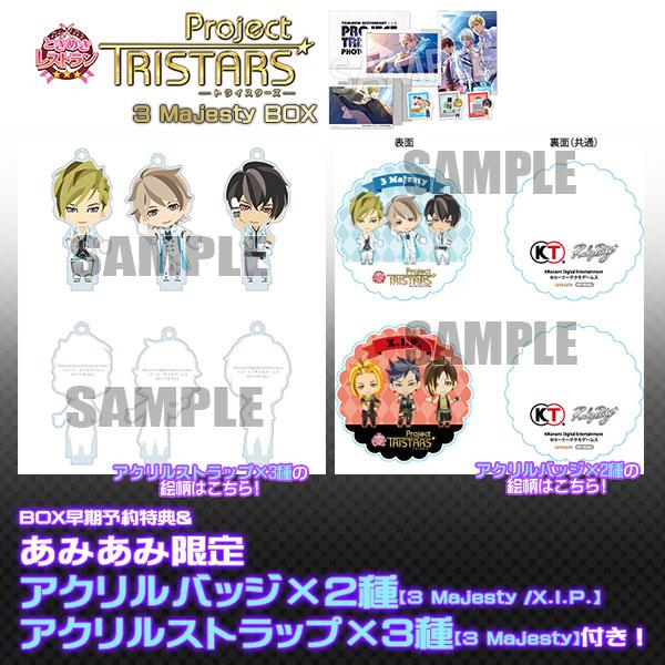 【あみあみ限定特典】【特典】PS Vita ときめきレストラン☆☆☆ Project TRISTARS 3 Majesty BOX[コーエーテクモゲームス]《発売済・在庫品》