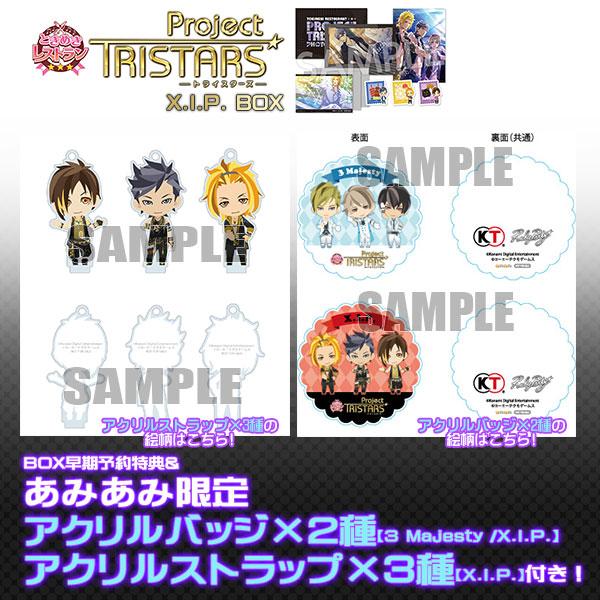 【あみあみ限定特典】【特典】PS Vita ときめきレストラン☆☆☆ Project TRISTARS X.I.P. BOX[コーエーテクモゲームス]《在庫切れ》