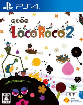 PS4 LocoRoco 2[SIE]《発売済・在庫品》