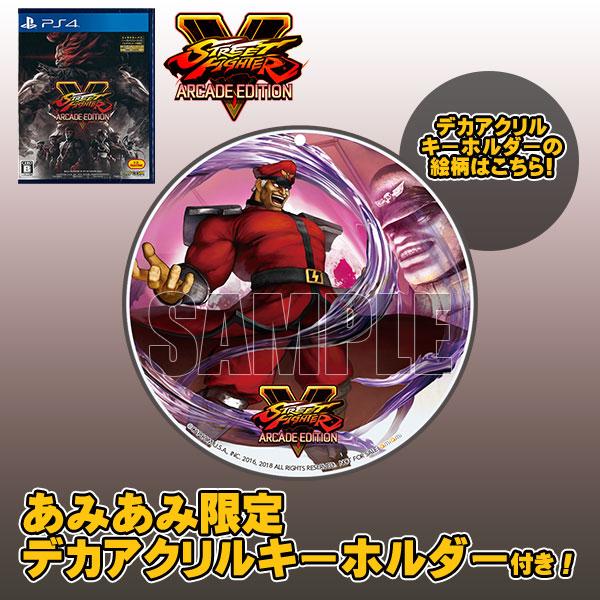 【あみあみ限定特典】PS4 STREET FIGHTER V ARCADE EDITION (ストリートファイターV アーケードエディション)