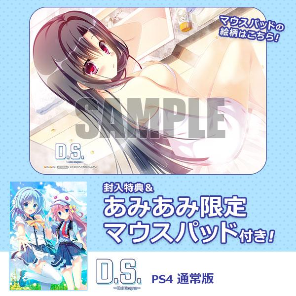 【あみあみ限定特典】【特典】PS4 D.S.-Dal Segno- 通常版[エンターグラム]《03月予約》