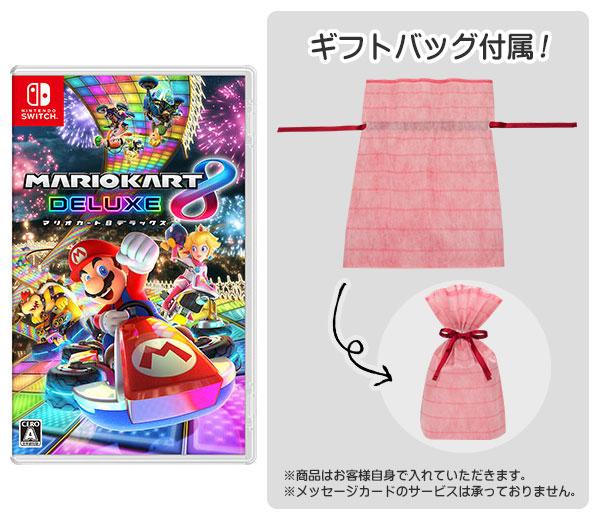 【ギフトバッグ付】 Nintendo Switch マリオカート8 デラックス