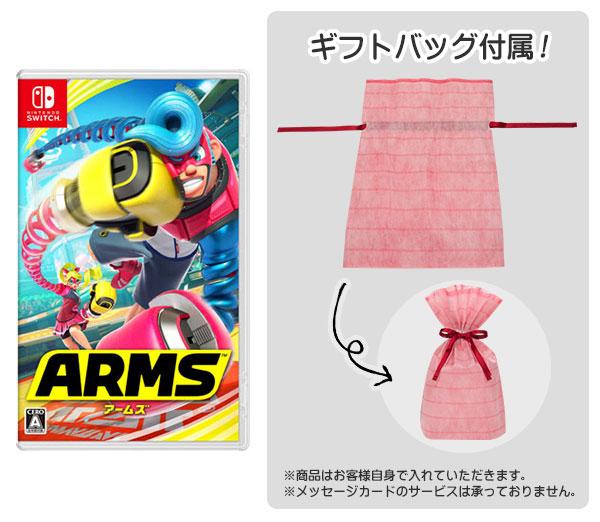 【ギフトバッグ付】 Nintendo Switch ARMS