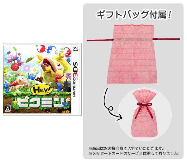 【ギフトバッグ付】 3DS Hey! ピクミン