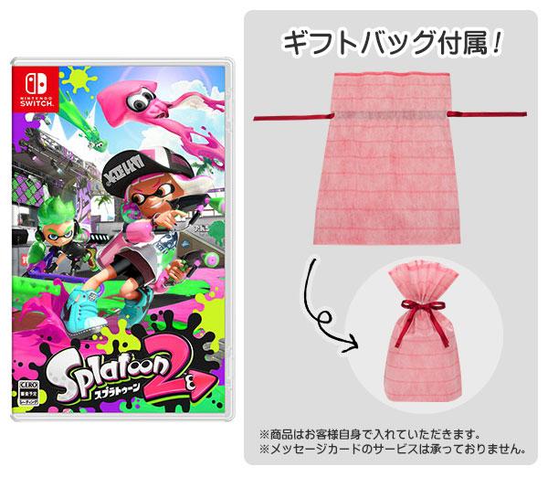 【ギフトバッグ付】 Nintendo Switch Splatoon 2 (スプラトゥーン2)