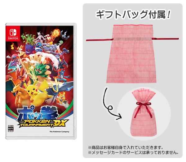 【ギフトバッグ付】 Nintendo Switch ポッ拳 POKKEN TOURNAMENT DX