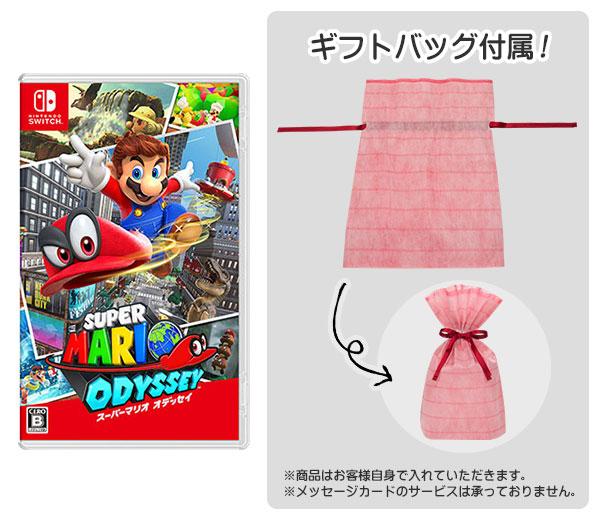 【ギフトバッグ付】 Nintendo Switch スーパーマリオ オデッセイ