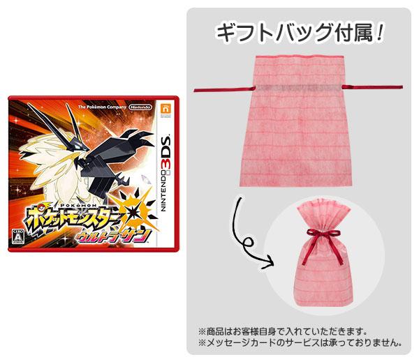 【ギフトバッグ付】 3DS ポケットモンスター ウルトラサン