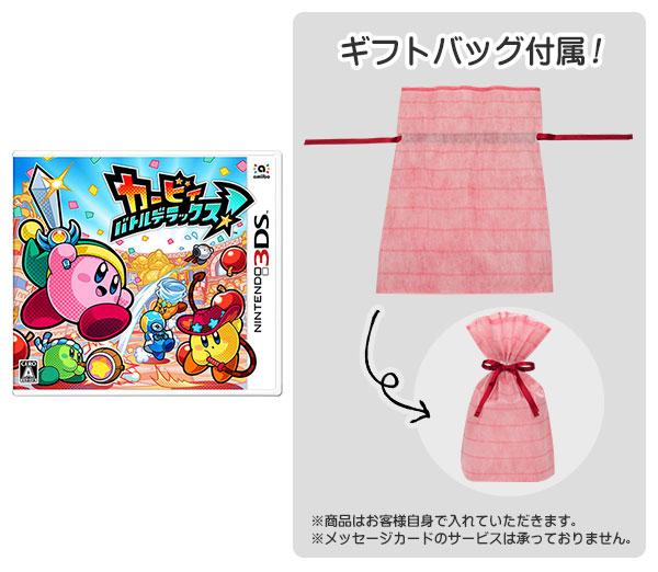 【ギフトバッグ付】 3DS カービィ バトルデラックス!