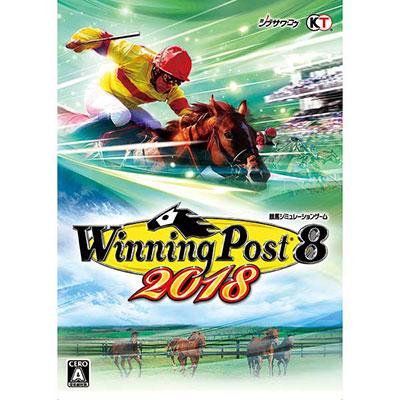 PCソフト Winning Post 8 2018