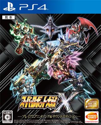 【特典】PS4 スーパーロボット大戦X プレミアムアニメソング&サウンドエディション 期間限定生産版[バンダイナムコ]《03月予約》