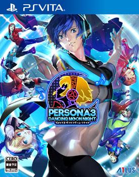 PS Vita ペルソナ3 ダンシング・ムーンナイト 通常版[アトラス]《05月予約》