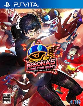 PS Vita ペルソナ5 ダンシング・スターナイト 通常版[アトラス]《05月予約》